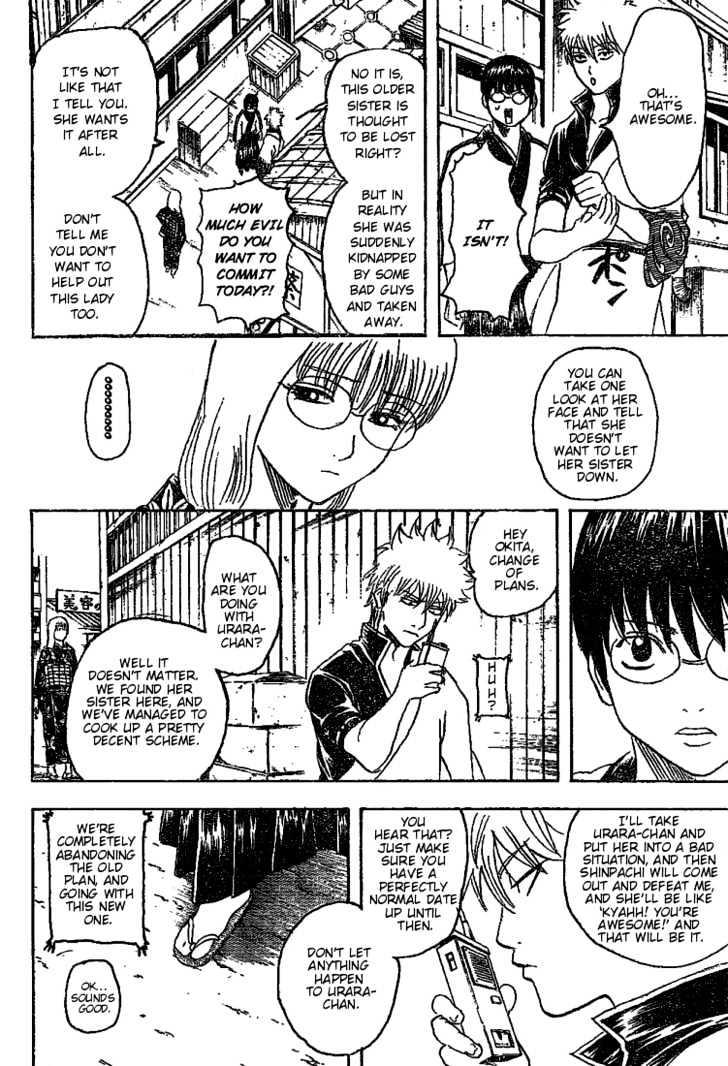 Gintama Chapter 205  Online Free Manga Read Image 13