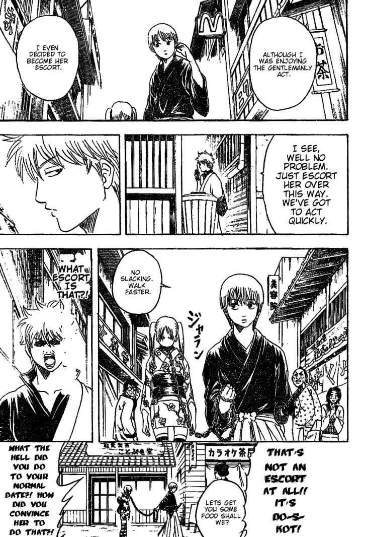 Gintama Chapter 205  Online Free Manga Read Image 14
