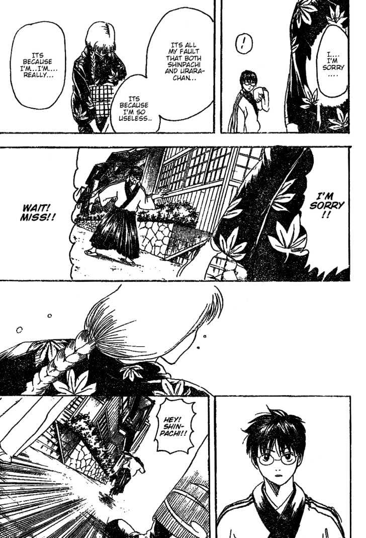 Gintama Chapter 205  Online Free Manga Read Image 18