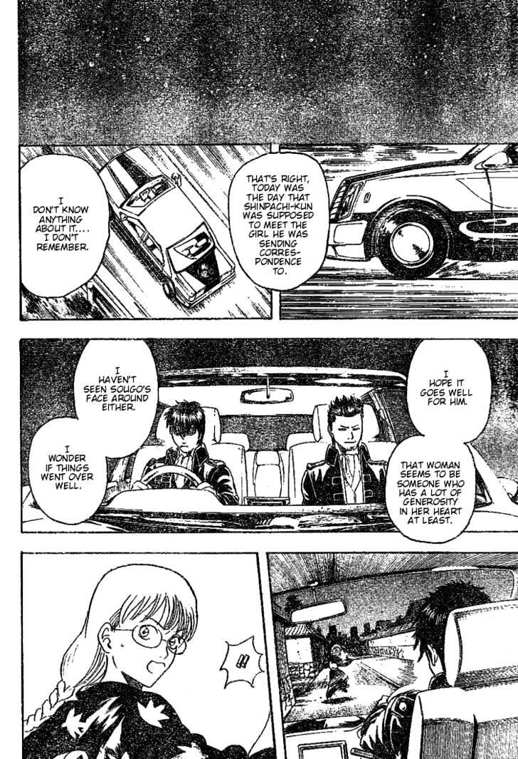 Gintama Chapter 205  Online Free Manga Read Image 19