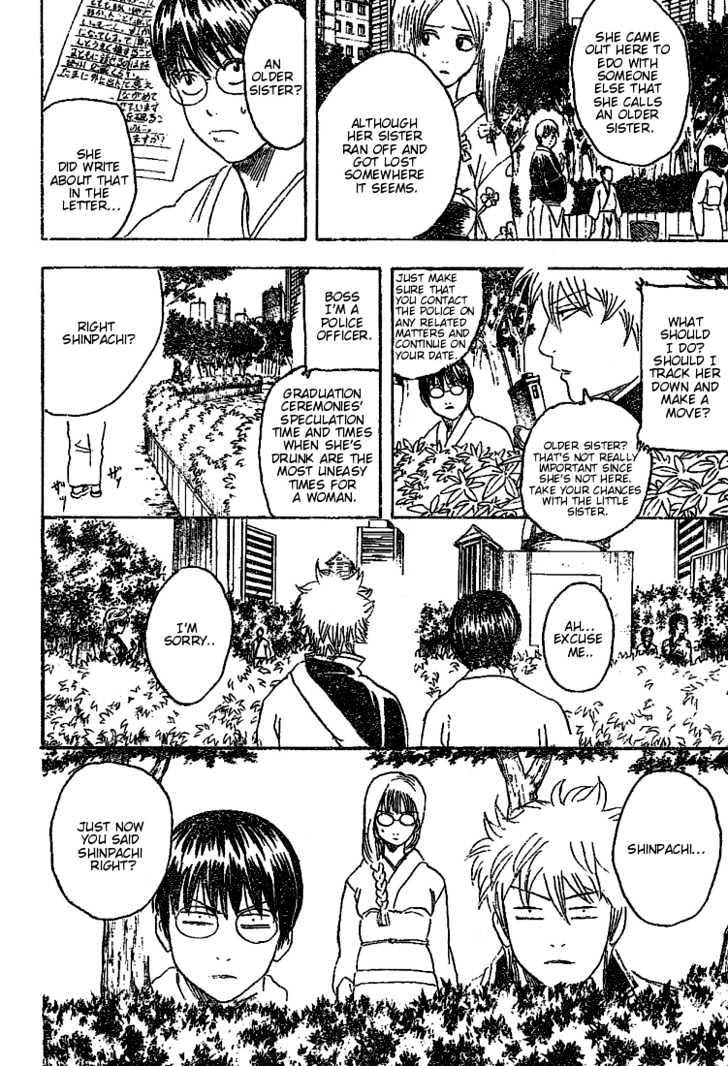 Gintama Chapter 205  Online Free Manga Read Image 9