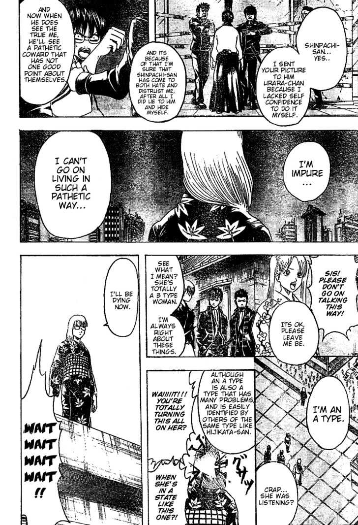 Gintama Chapter 206  Online Free Manga Read Image 11