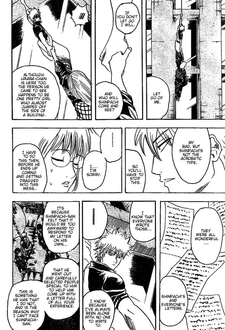 Gintama Chapter 206  Online Free Manga Read Image 15
