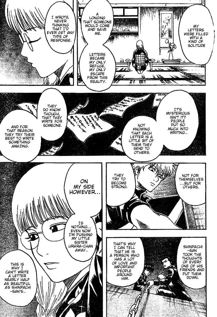 Gintama Chapter 206  Online Free Manga Read Image 16