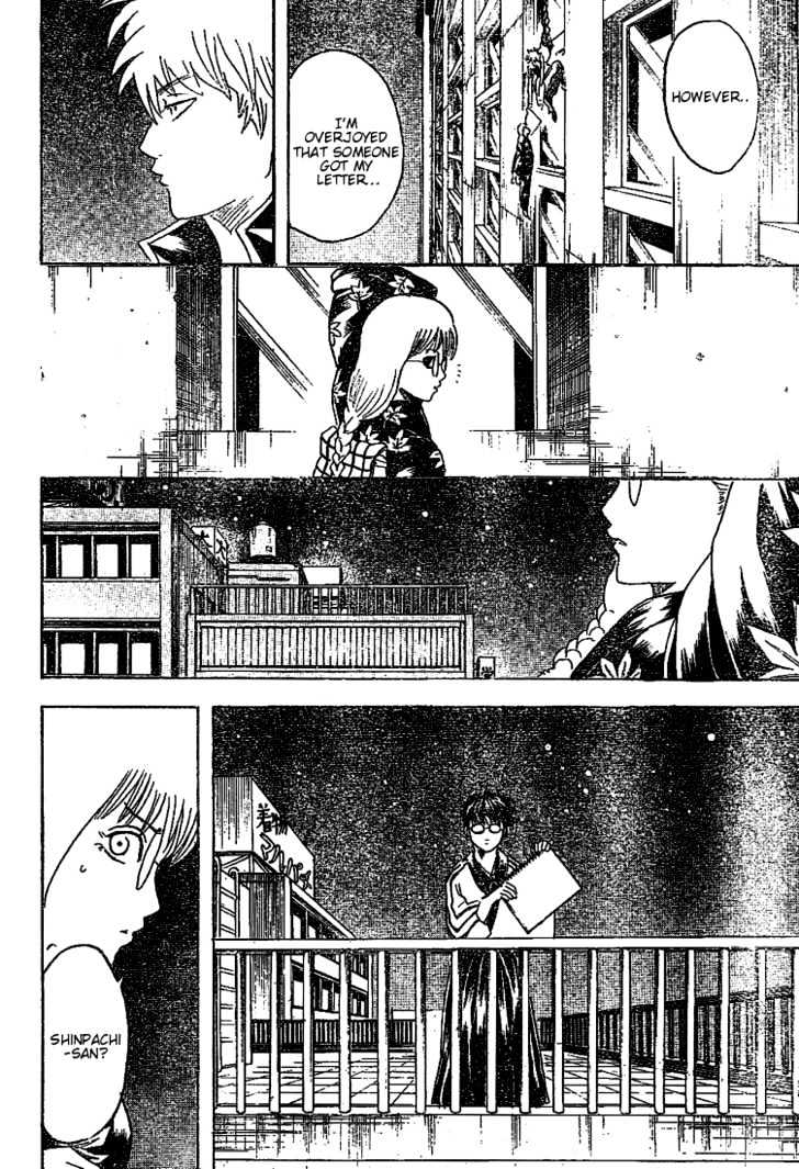 Gintama Chapter 206  Online Free Manga Read Image 17