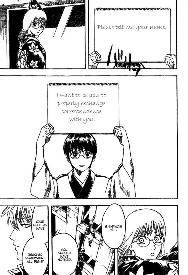 Gintama Chapter 206  Online Free Manga Read Image 18
