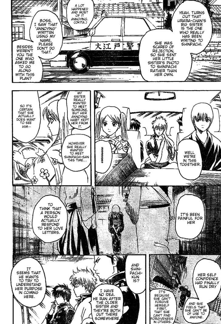 Gintama Chapter 206  Online Free Manga Read Image 7