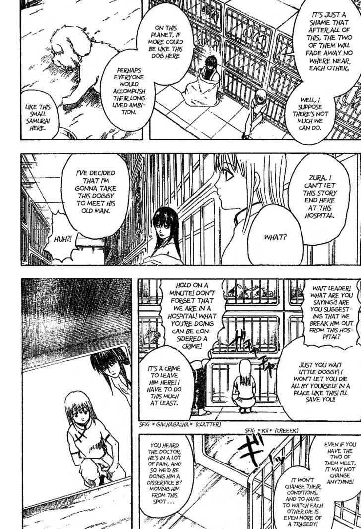 Gintama Chapter 207  Online Free Manga Read Image 10