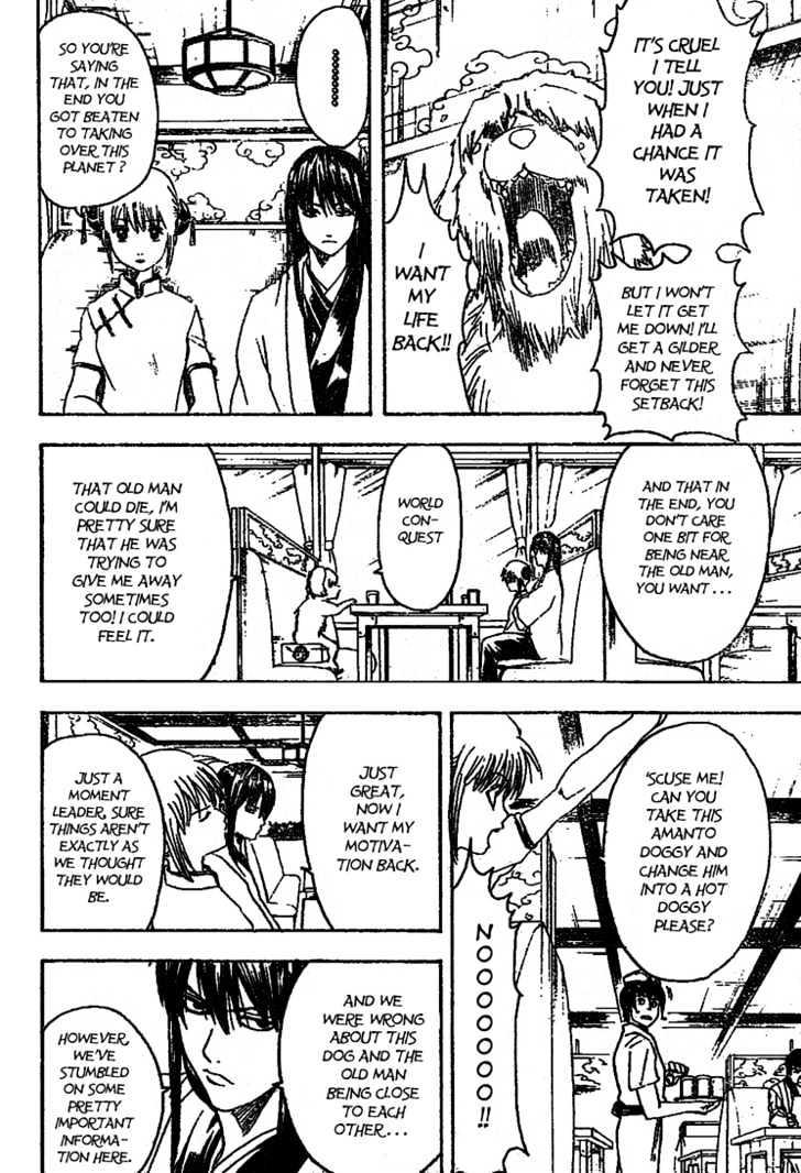 Gintama Chapter 207  Online Free Manga Read Image 16