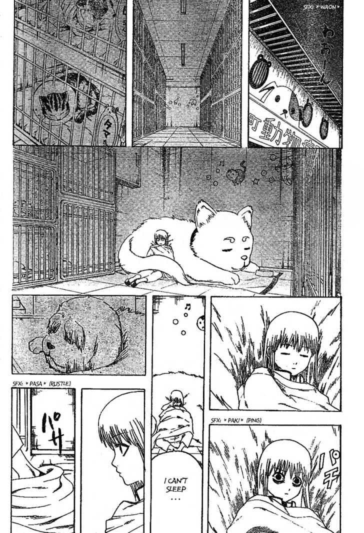 Gintama Chapter 207  Online Free Manga Read Image 7