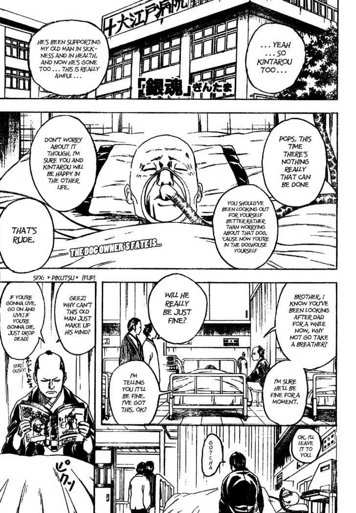 Gintama Chapter 208  Online Free Manga Read Image 1