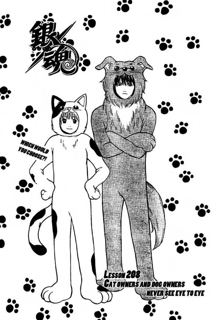 Gintama Chapter 208  Online Free Manga Read Image 3