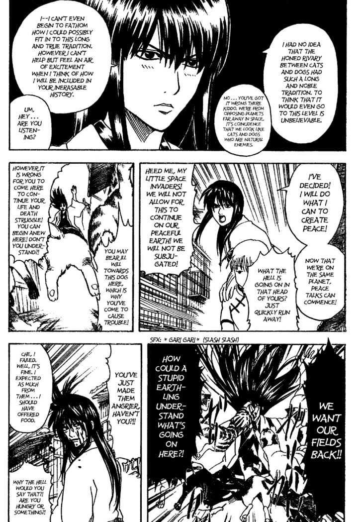 Gintama Chapter 208  Online Free Manga Read Image 5
