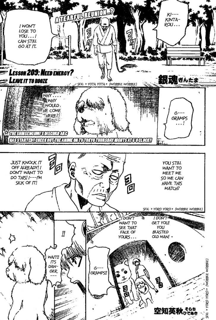 Gintama Chapter 209  Online Free Manga Read Image 1