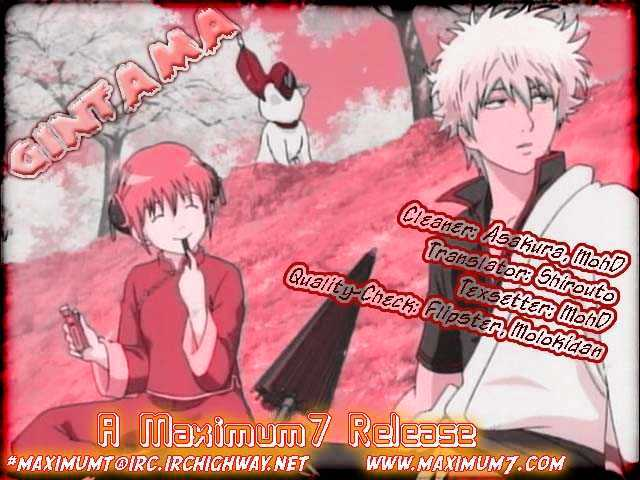 Gintama Chapter 21  Online Free Manga Read Image 1