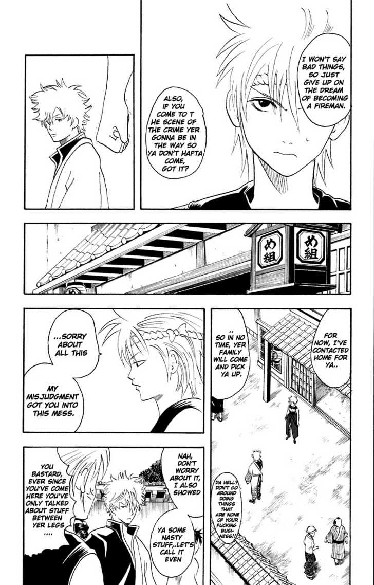Gintama Chapter 21  Online Free Manga Read Image 11