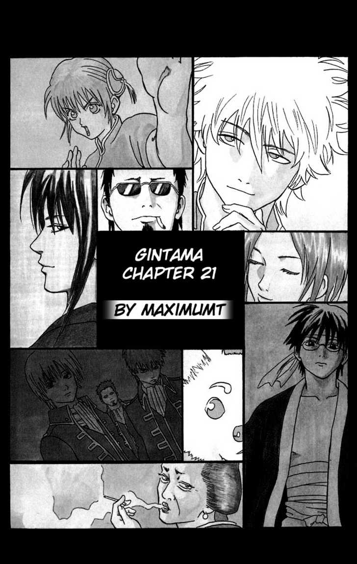 Gintama Chapter 21  Online Free Manga Read Image 2