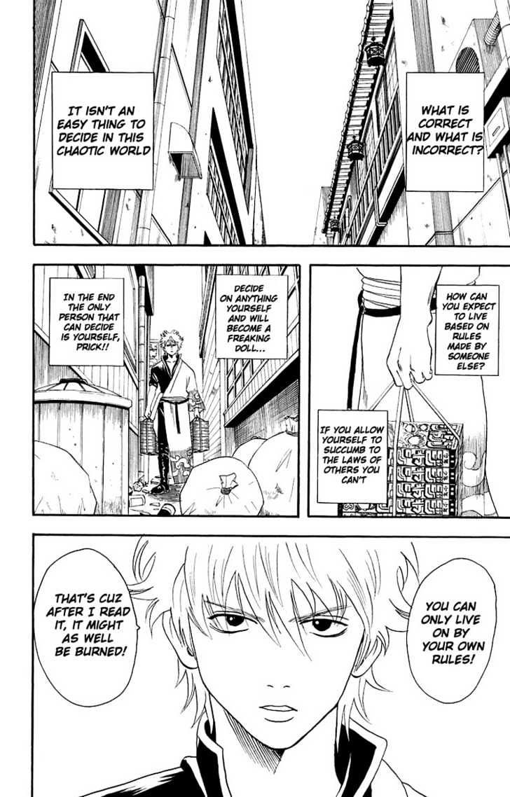 Gintama Chapter 21  Online Free Manga Read Image 3