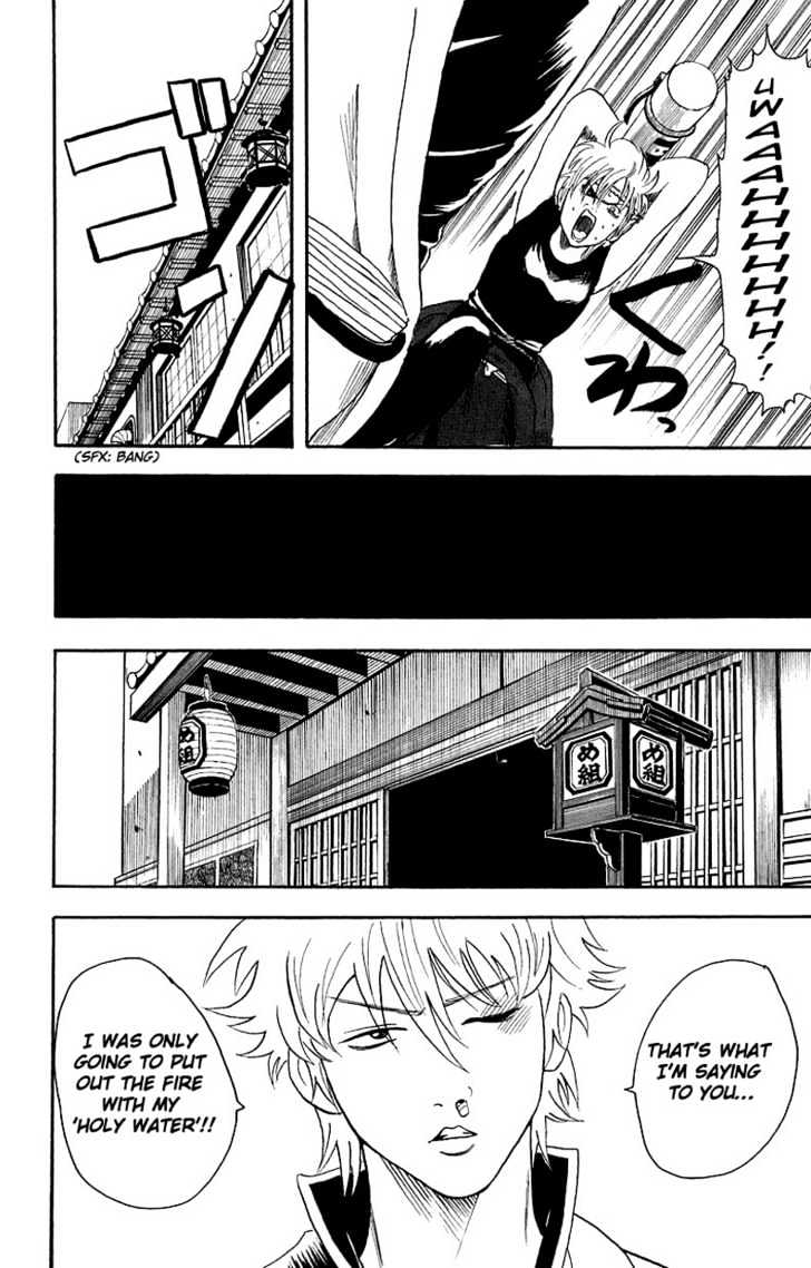 Gintama Chapter 21  Online Free Manga Read Image 7