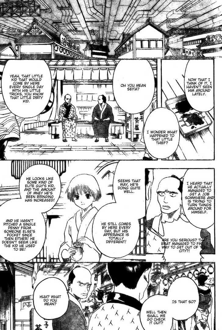 Gintama Chapter 210  Online Free Manga Read Image 13