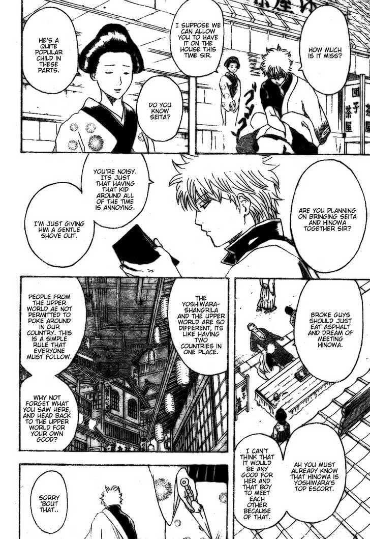 Gintama Chapter 210  Online Free Manga Read Image 16