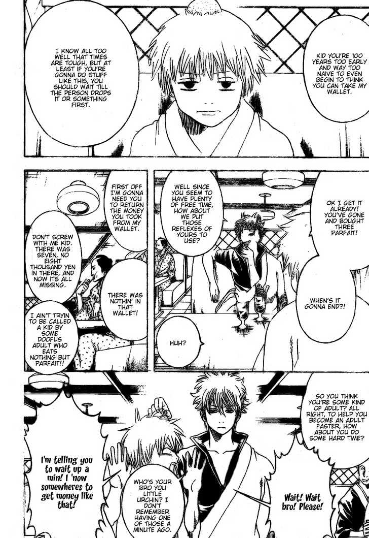 Gintama Chapter 210  Online Free Manga Read Image 4