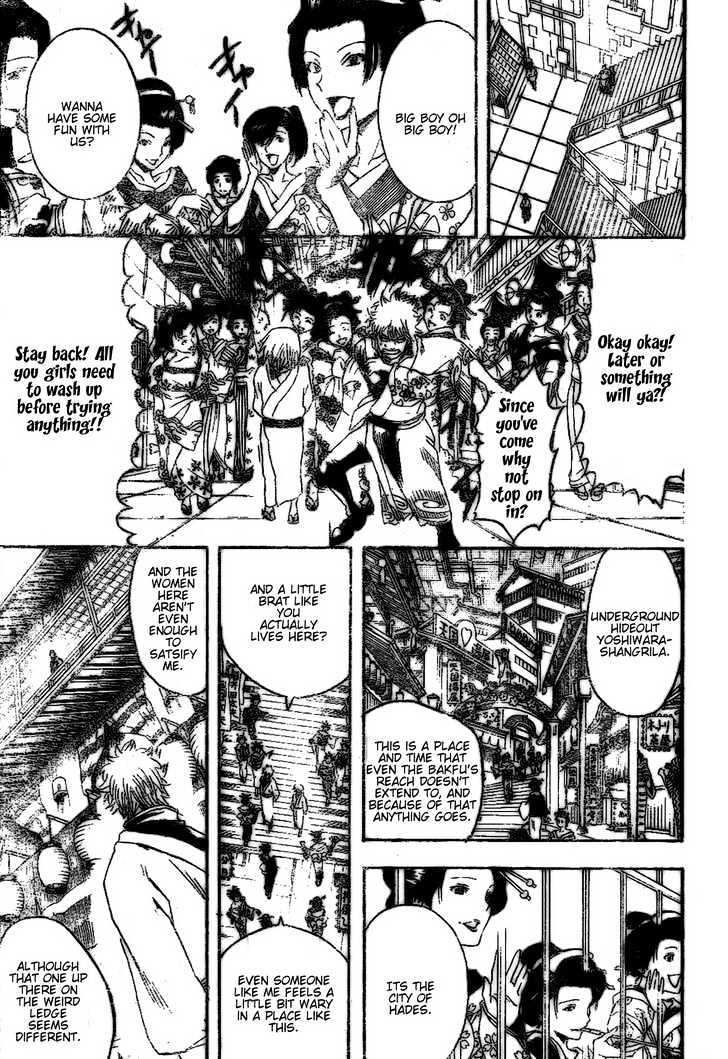 Gintama Chapter 210  Online Free Manga Read Image 5
