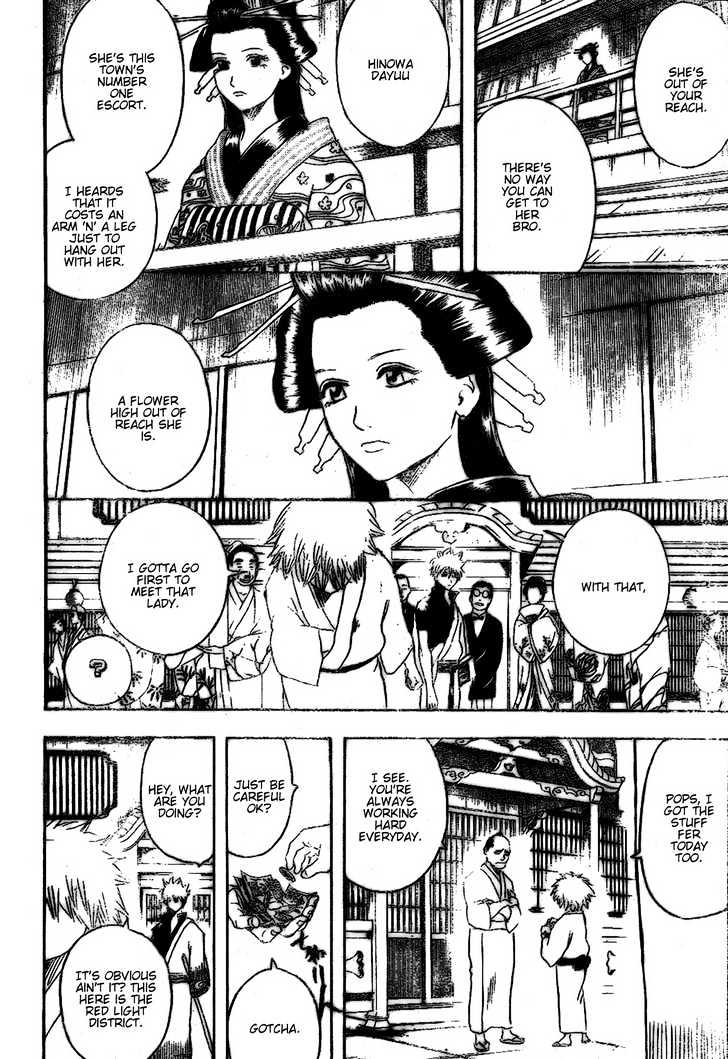 Gintama Chapter 210  Online Free Manga Read Image 6