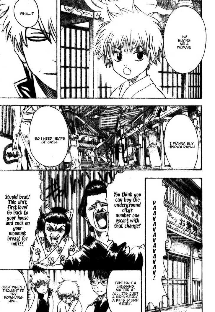 Gintama Chapter 210  Online Free Manga Read Image 7