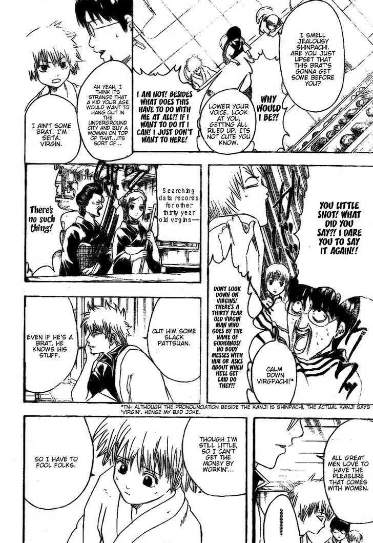 Gintama Chapter 210  Online Free Manga Read Image 8
