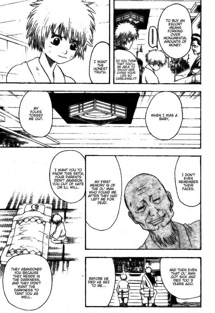 Gintama Chapter 210  Online Free Manga Read Image 9