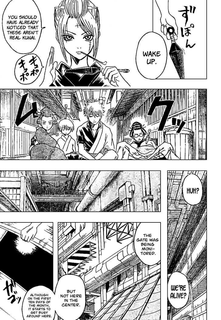 Gintama Chapter 212  Online Free Manga Read Image 8