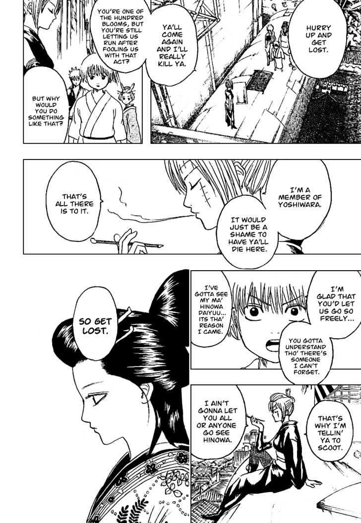 Gintama Chapter 212  Online Free Manga Read Image 9