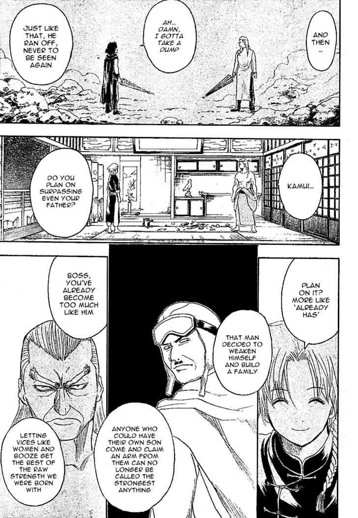Gintama Chapter 214  Online Free Manga Read Image 13