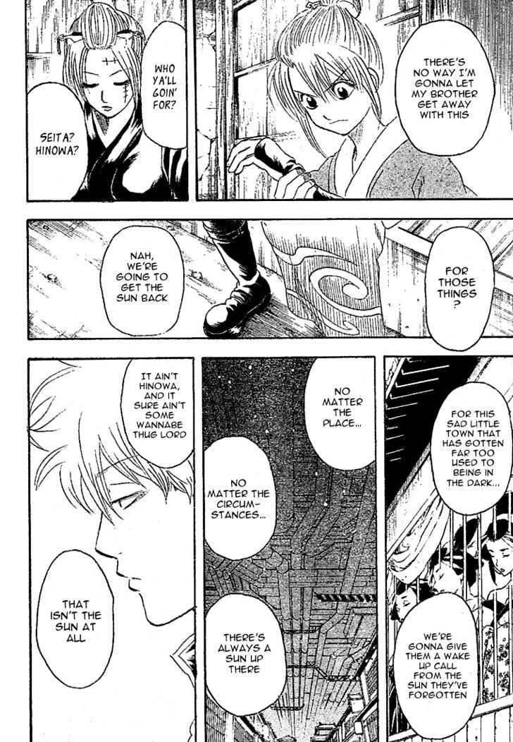 Gintama Chapter 214  Online Free Manga Read Image 16