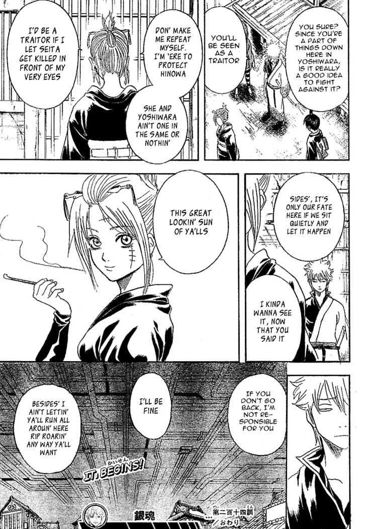 Gintama Chapter 214  Online Free Manga Read Image 19