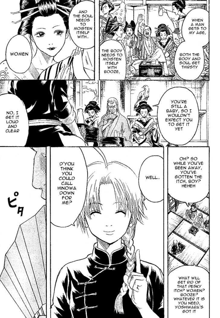 Gintama Chapter 214  Online Free Manga Read Image 3