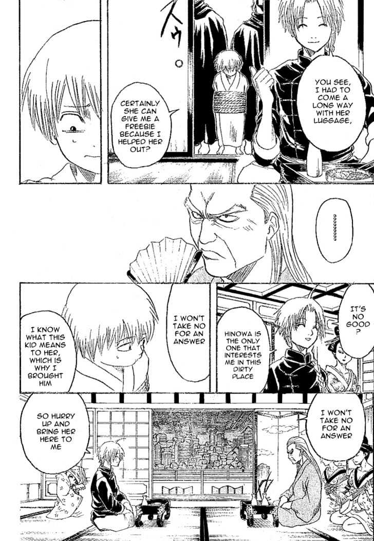 Gintama Chapter 214  Online Free Manga Read Image 4