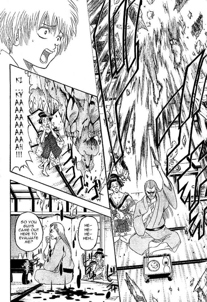 Gintama Chapter 214  Online Free Manga Read Image 6