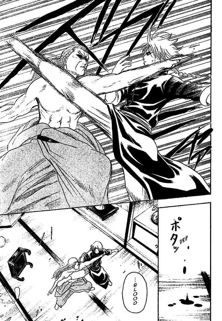 Gintama Chapter 214  Online Free Manga Read Image 9