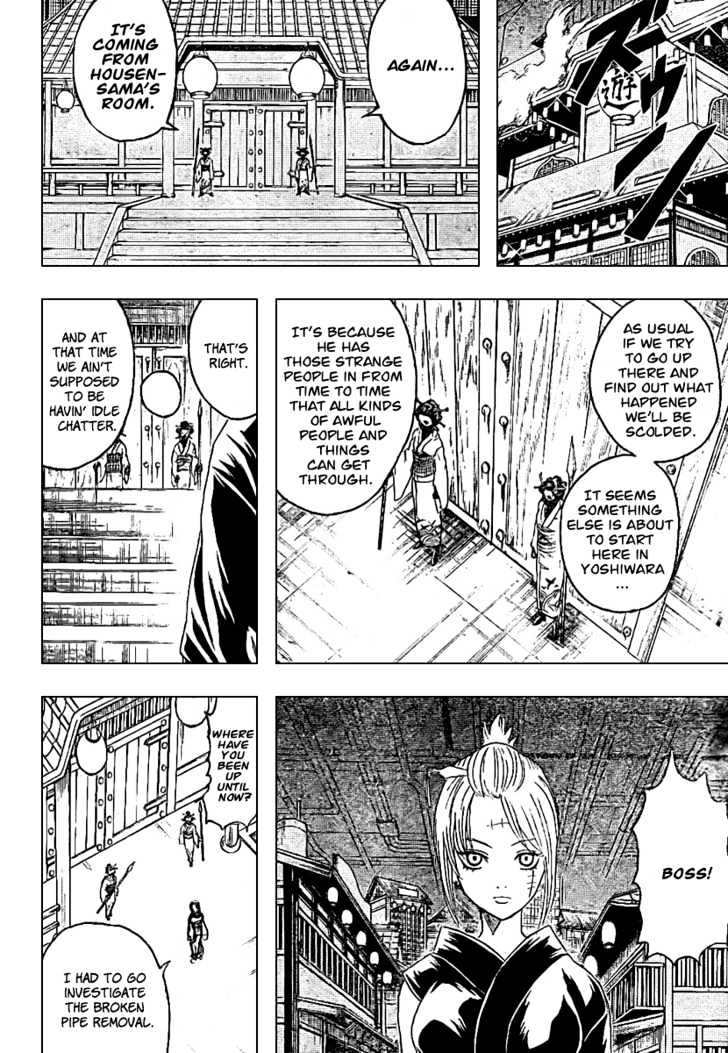 Gintama Chapter 215  Online Free Manga Read Image 11