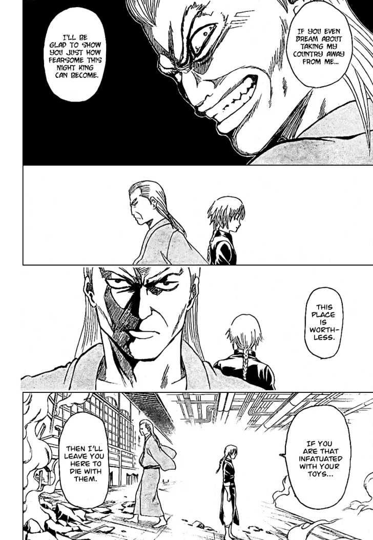 Gintama Chapter 215  Online Free Manga Read Image 19