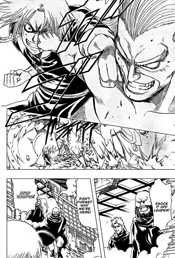 Gintama Chapter 215  Online Free Manga Read Image 3