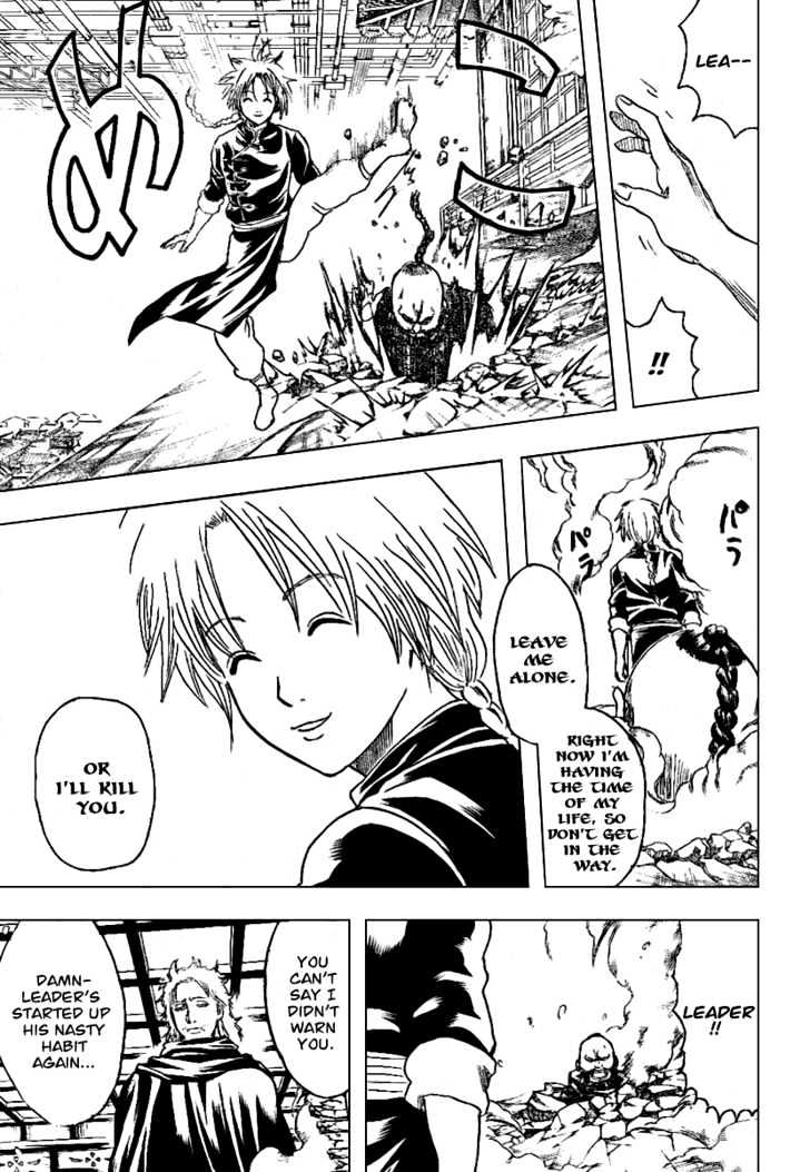 Gintama Chapter 215  Online Free Manga Read Image 4