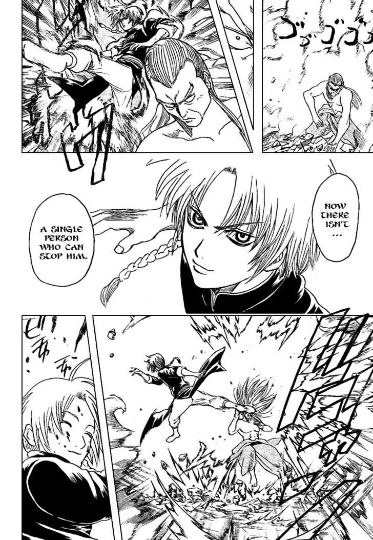 Gintama Chapter 215  Online Free Manga Read Image 5