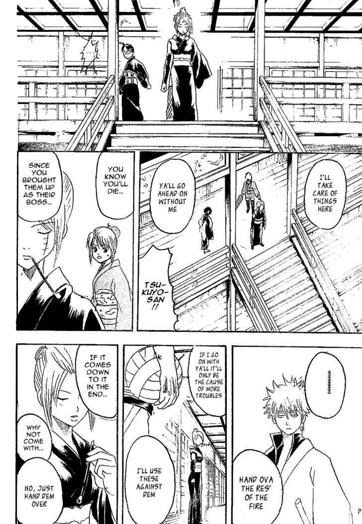 Gintama Chapter 216  Online Free Manga Read Image 13