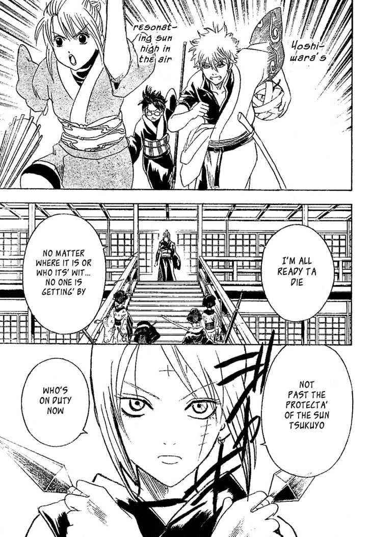 Gintama Chapter 216  Online Free Manga Read Image 16