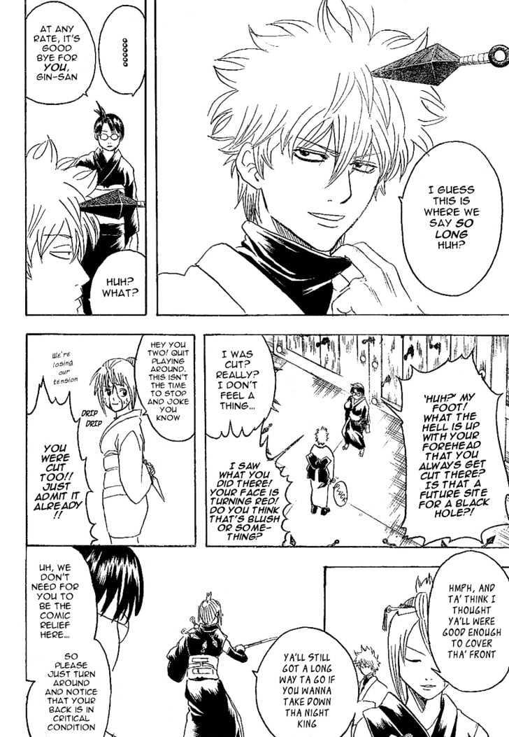 Gintama Chapter 216  Online Free Manga Read Image 5