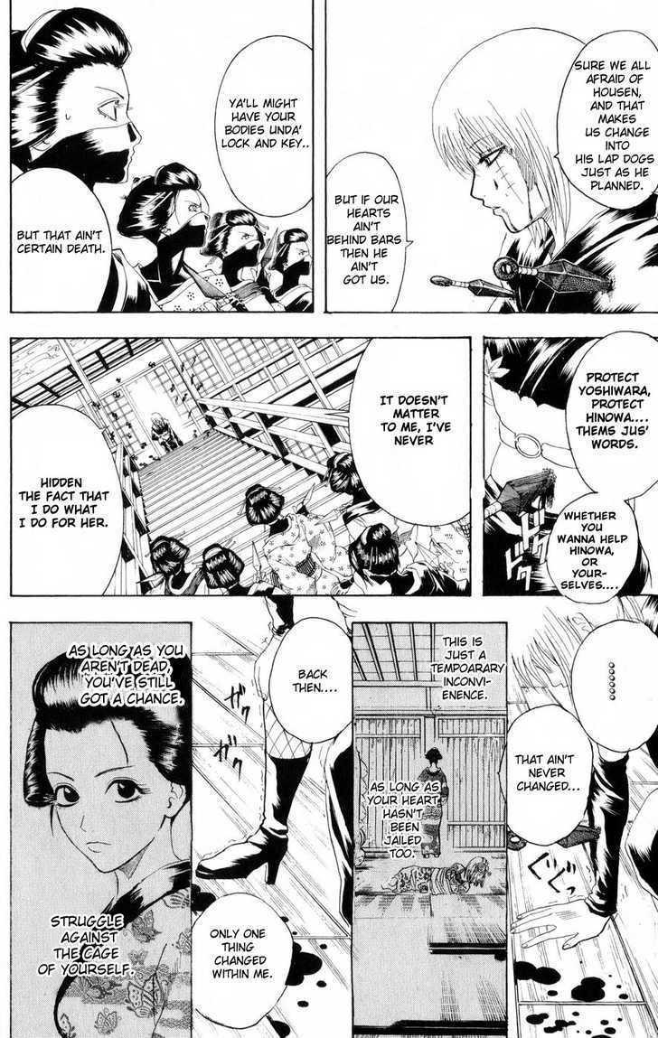 Gintama Chapter 217  Online Free Manga Read Image 10