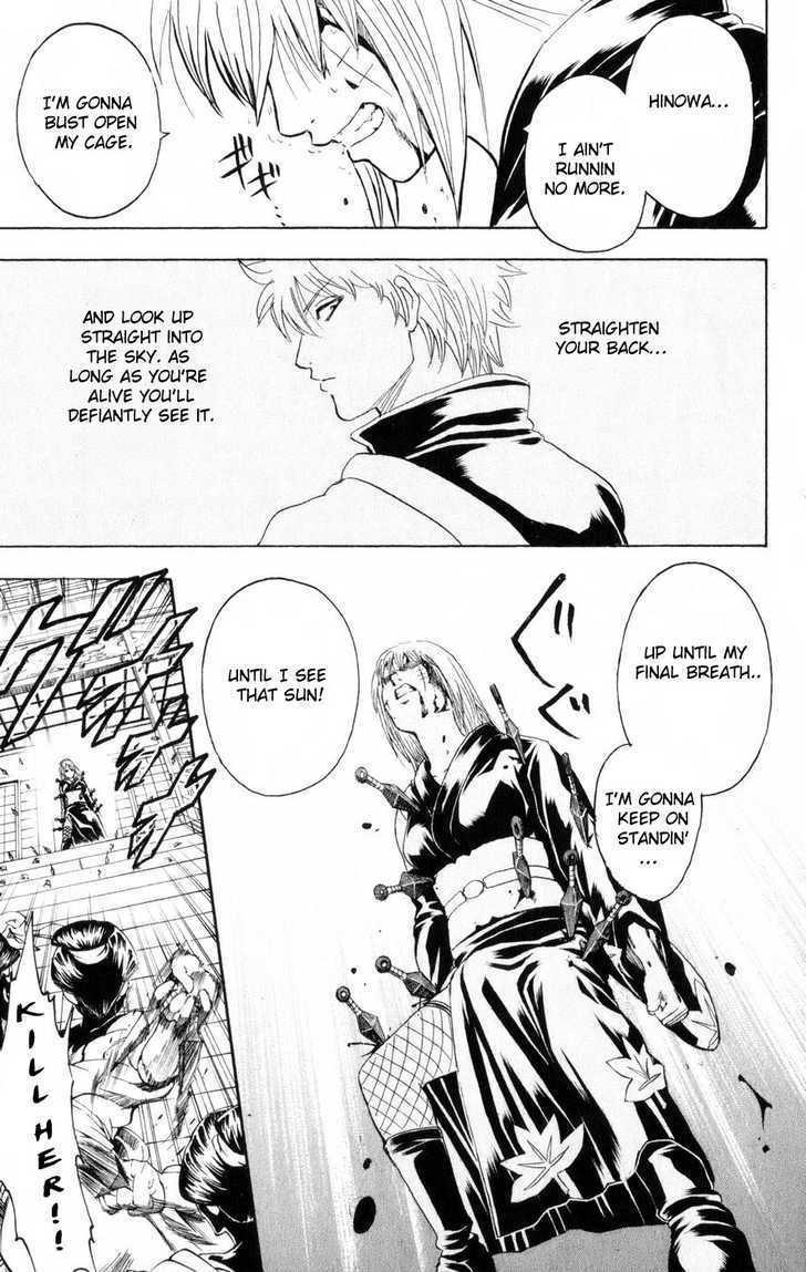 Gintama Chapter 217  Online Free Manga Read Image 11